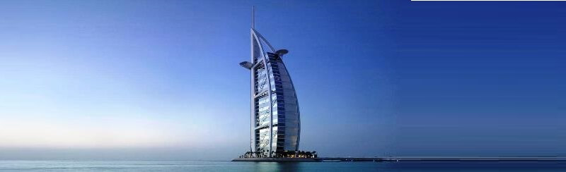 Burj Al Arab in the UAE