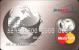 PFS Prepaid Card